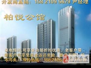 杭州柏悦公馆1室1厅1卫精装公寓