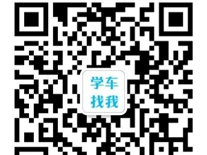 广州学车、广州考驾照外地班拿证很快的那种!真的是很
