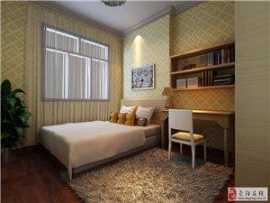 紫荆名苑2室2厅1卫40万元