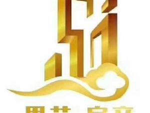 海南儋州兆南熙园1室1厅1卫1300元/月