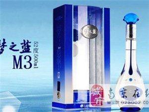 批发高档高仿白酒,做工精细,价格便宜,防伪包过。
