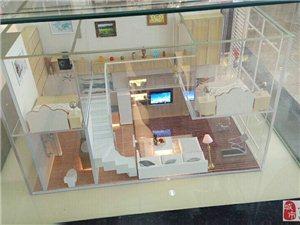 和天下建材城写字楼,公寓,商铺1室1厅1卫41万元