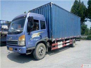 10年6.8米箱式货车出售