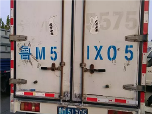 10年的时代3360廂式货车,手续齐全底转。、