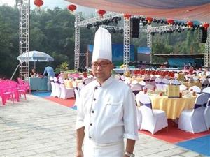 长阳厨师谭先生诚心寻找另一半