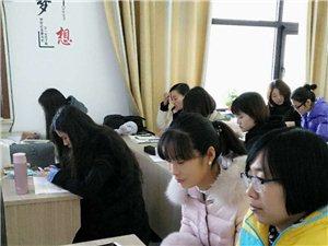 4月8日鎧諾會計實賬班開課啦,趕緊過來試聽吧!!