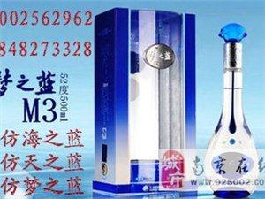 高仿五粮液、高仿茅台酒、高仿剑南春、高仿国缘酒。