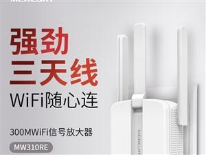 无线wifi增强器家用网络信号放大路由扩展扩大中继