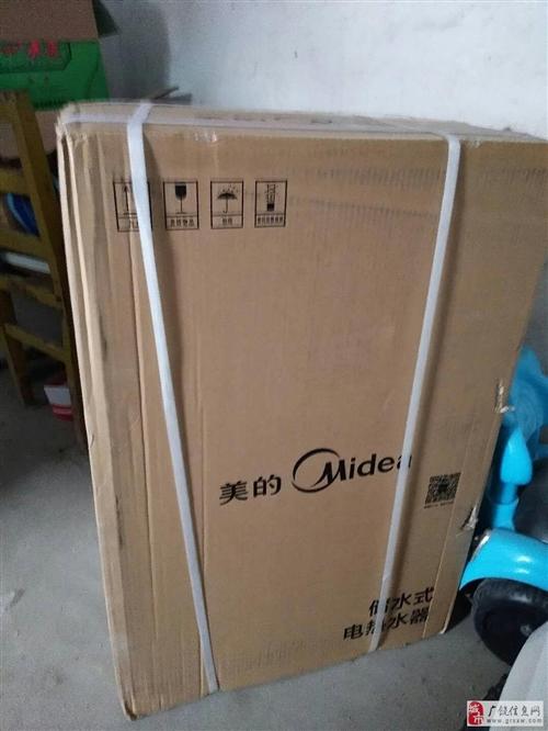 出售50L电热水器一台