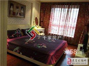 颐秀园4室2厅2卫95万元
