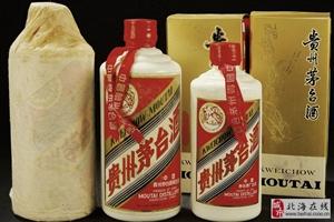 北海回收贵州茅台酒回收53度飞天茅台酒