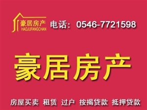 渤海明珠3楼121平精装车库储藏室