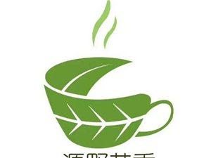 水果茶怎么喝好,要注意什么事項