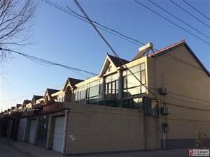 发展村别墅出售5室2厅2卫300万元