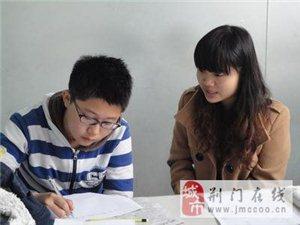 荆门初一数学补习|初二初三数学拔高|名师帮