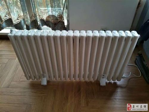 出售全新注水电暖气一台