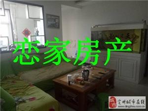 (恋家房产)丰源帝景2室南北通透可贷款