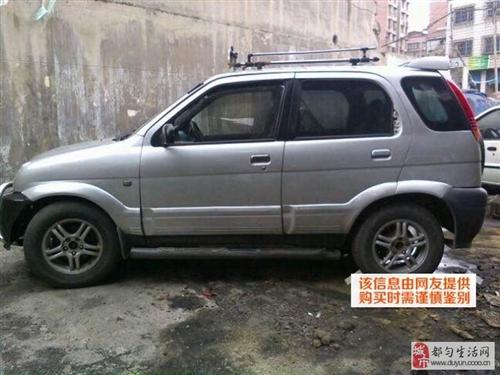 眾泰眾泰2008 2007款 1.3 時尚版 銀色 【1.56萬元】 個人車源