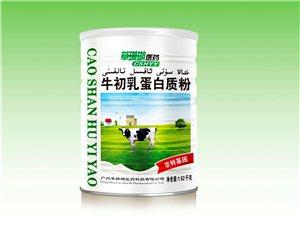 廣州草珊瑚醫藥科技有限公司誠招濱州縣市區總代理