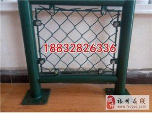 铁丝网勾花护栏网 球场篮球场护栏勾花体育场围栏网篮