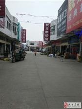 中原国际商贸城商铺