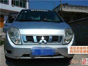 哈�w��R 2006款 7130E3―GZ201   【1.98�f元】