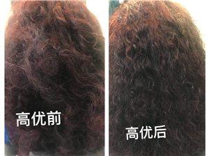 头发日常护理,你怎么做的,做对了吗?