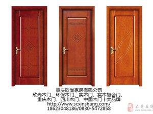 重慶套裝門-重慶烤漆門-重慶門業-重慶實木門-重慶