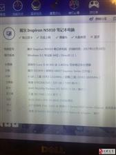出售英特尔i5笔记本!!