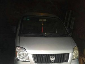 长阳刘先生有一辆二手面包车出售!