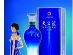 低价批发零售高仿洋河酒:梦之蓝、天之蓝、海之蓝。