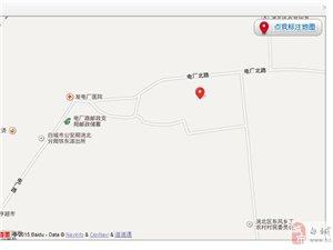 白城市洮北区电厂路东胡同1-2号楼(电厂二桥北)