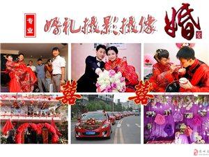 婚礼摄像 同学通讯录、相册 儋州调声 晚会 航拍