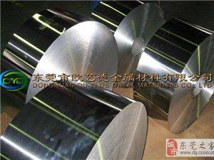 大量供應5056鋁帶 工業鋁帶 5056合金鋁板