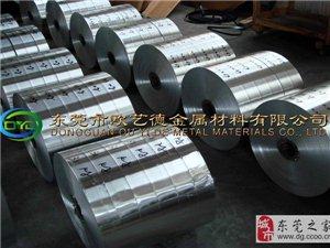 進口鋁合金用途て5082鋁帶規格型號