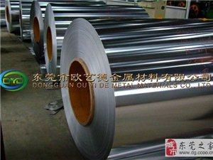 美國鋁合金棒と5083高耐磨鋁板