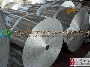 抗疲勞な5086な鋁板材