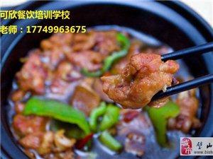 川味快餐 鍋煲飯 花甲米線 麻辣冒菜 誰會成為外賣