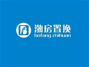 渤海经典135万带车位带储一手房手续251平