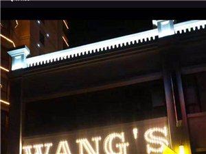阳光金水湾临街酒吧急转