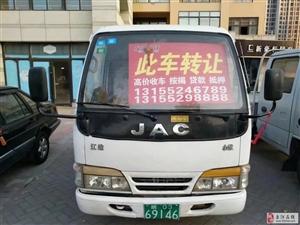 08款农牌江淮货车9800元