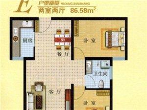 迎泰新城现房两室首付仅20万可贷款包更名楼层可选