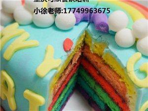 翻糖蛋糕2018年火爆了!