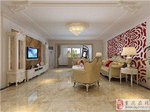 業之峰,更環保的高端裝飾,讓心與家相連!