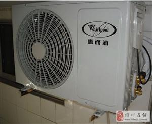 变频空调急售!!!!