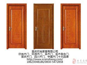 重慶木門廠家-重慶木門選購-重慶木門十大品牌