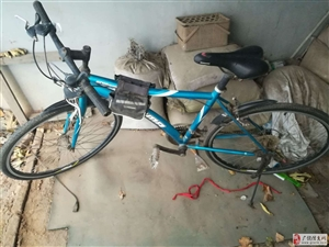 因搬家现出售自行车一辆