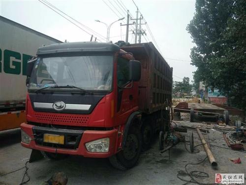 福田瑞沃中型220马力6X27.4米自卸车
