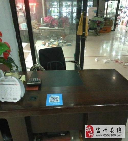 二手办公桌?#20301;?#26550;便宜出售
