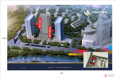 金寨国际商务中心